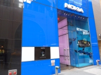 Nokia Store New York Exterior