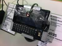 Motorola Milestone Droid