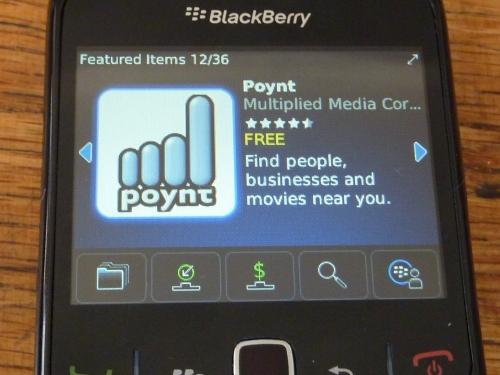 Virgin Mobile BlackBerry 8530 App World