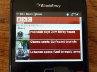Virgin Mobile BlackBerry 8530 browser